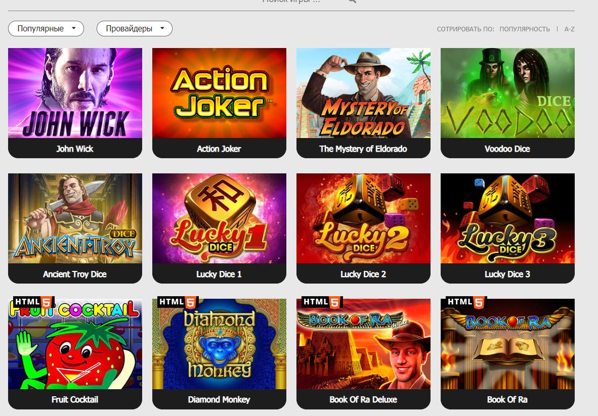 В игровые автоматы самые дающие игровые автоматы играть бесплатно покерный