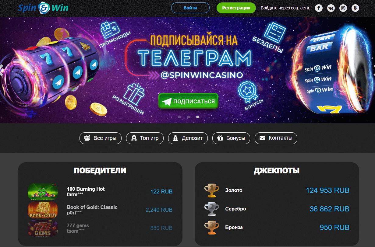 Онлайн казино от 100 руб казино с большим выигрышем