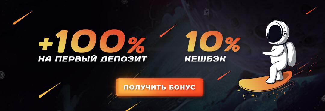 Бонусы в онлайн казино на рубли играть в игровые автоматы безплатно и без регистраци